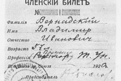 union_card_Vernadsky