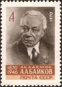 Alexander_Baykov