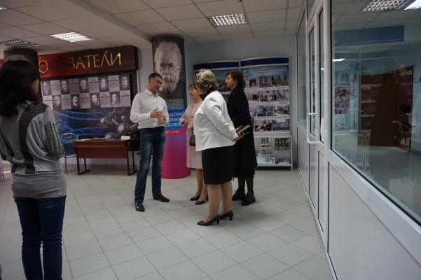 kurchatov_inst_1