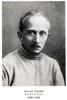 Nikolaj_Jurjevich_Vojtonis