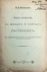 Palladin_book