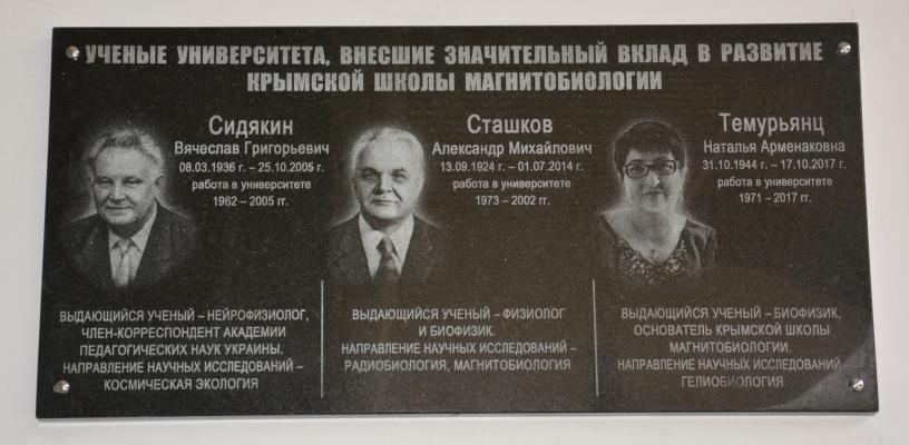 memorial_plaque_08