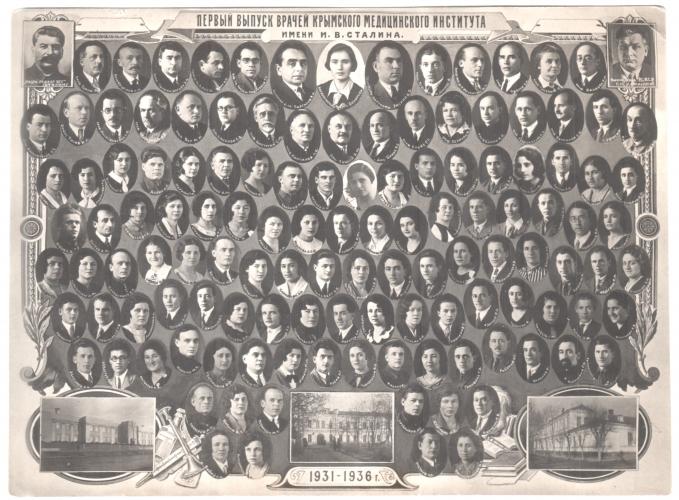 graduation_1936