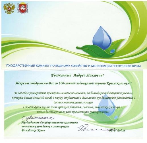 congratulations_on_centenary_06