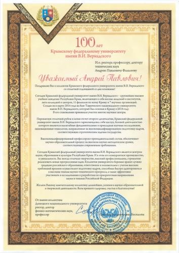 congratulations_on_centenary_12