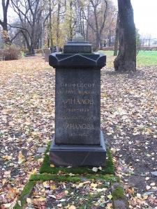 grave_Ainalov
