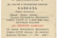 babichev_04