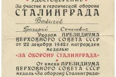 babichev_05
