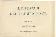 babichev_13