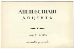 babichev_15