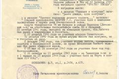 babichev_10