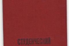 babichev_16