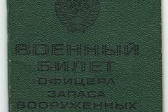 babichev_26