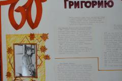 babichev_34