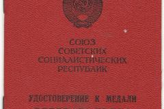 babichev_46