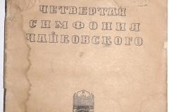 chaikovskii_1