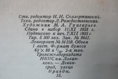 chaikovskii_3