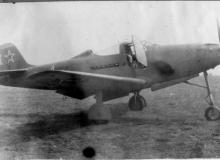 Евгений-Веракса-мой-первый-самолёт-после-учебного-У-2-на-котором-я-летал