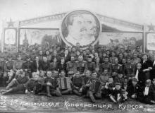 23-24-июня-1945-года.-1-я-Комсомольская-конференция-курсов