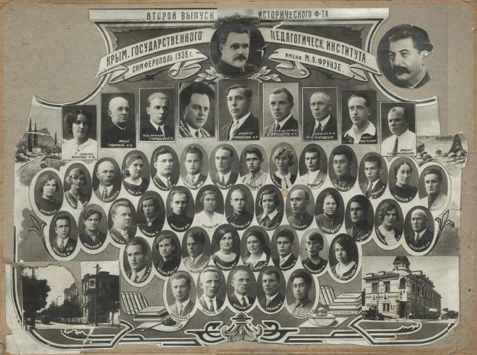 Виньетка-второй-выпуск-КПИ-1938