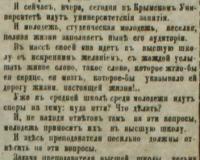 gazeta_ak_ses-2