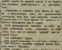 gazeta_ak_ses-3