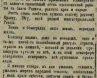 gazeta_ak_ses-4
