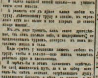 gazeta_ak_ses-5