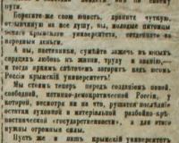 gazeta_ak_ses-6