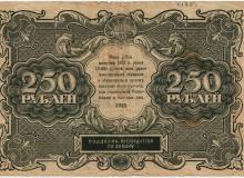 1_10.-деньги