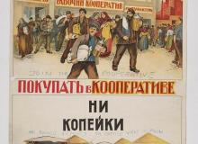 1_5.-плакат