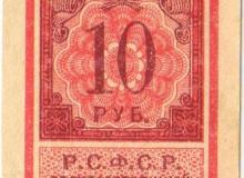 1_8.-деньги
