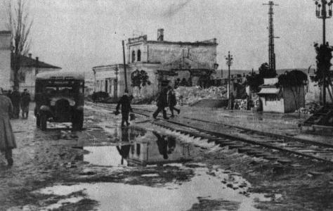 Вокзал-1945