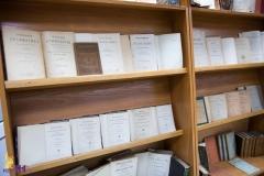 Деметра передача книг