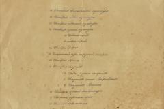 exhibition_crimean_student_04_3