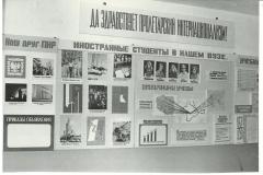 exhibition_crimean_student_99