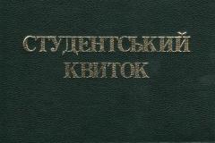 exhibition_crimean_student_20