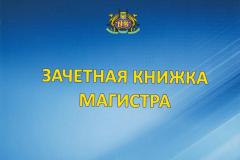 exhibition_crimean_student_22