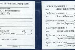 exhibition_crimean_student_26