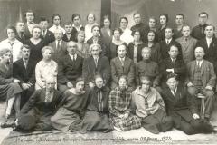 1927_1