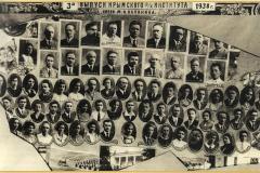 1938_2