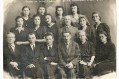 1947_1