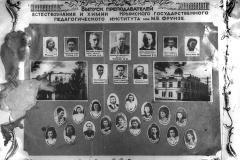 1948_2
