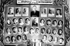 1958_1