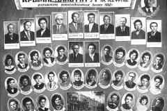 1962_2