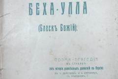 grinevskaya_1