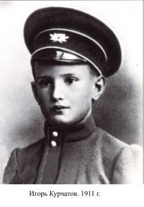 Kurchatov_1911