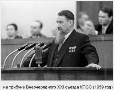 Kurchatov_1959