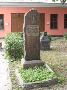 Tomb_of_the_S_S_Salazkin