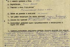 Sekirinskiy_7